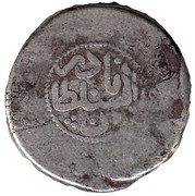 6 Shahi - Nader Afshar (Type C; Tabriz mint) – revers