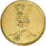 1 Tumân - Nāṣer al-Dīn Qājār – avers