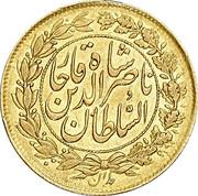 1 Tumân - Nāṣer al-Dīn Qājār – revers