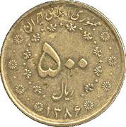 500 rials -  avers