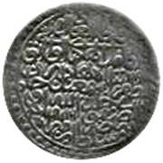 1 Shahi- Isma'il I Safavi – avers