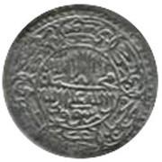 1 Shahi- Isma'il I Safavi – revers