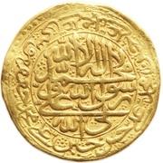 16 Ashrafi - Sylayman I Safavi – avers