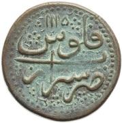 Falus - Sultan Hysain Safavi – revers