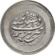 2 Qiran - Naser al-din Qajar – revers