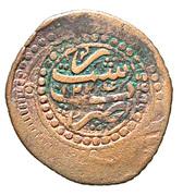 Falus - Fat'h Ali Qajar – revers