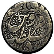 1/2 Qiran - Nasir al-Din Shah (Qazvin mint) – avers