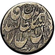 1/2 Qiran - Nasir al-Din Shah (Qazvin mint) – revers