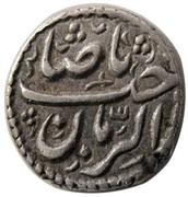 1 Shahi - Azad Afghan – avers