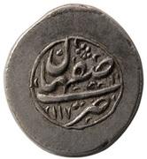 1 Shahi - Azad Afghan – revers