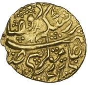 ¼ Mohur - Agha Mohammad Khan Qajar -  avers