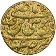 Mohur Ashrafi - Ibrahim Afshar – revers