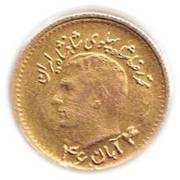 ¼ Pahlavi - Mohammad Reza Pahlavi -  avers