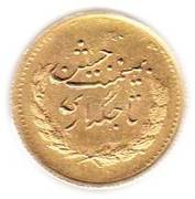 ¼ Pahlavi - Mohammad Reza Pahlavi -  revers