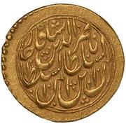1 Tuman - Naser al-Din Qajar – avers