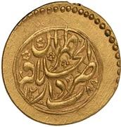 1 Tuman - Naser al-Din Qajar – revers