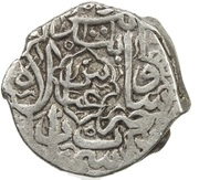 1 Shahi - Abbas I Safavi (Simnan mint) – avers