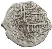 1 Shahi - Abbas I Safavi (Simnan mint) – revers