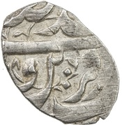 1 Bisti - Safi I Safavi (Type A; Qazvin mint) – avers