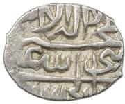 1 Bisti - Abbas I Safavi – revers