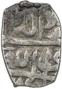 1 Bisti - Abbas I Safavi (Yerevan mint) – revers