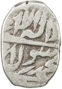 1 Bisti - Abbas I Safavi (type B; Baghdad mint) -  revers