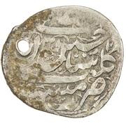 1 Shahi - Sultan Hussayn Safavi (Mashad mint) – avers