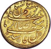 2 toman - Agha Muhammad Khan – revers