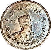 5000 dinars - Reza Shah Pahlavi – avers