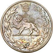 5000 dinars - Reza Shah Pahlavi – revers