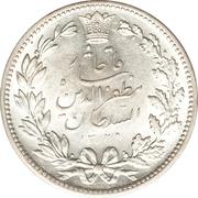 5 qiran / 5000 dinar - Muzaffar al-Din Shah -  avers