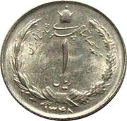 1 rial - Muhammad Reza Pahlavi -  avers