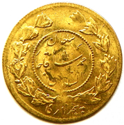 5000 dinars (½ Toman) - Ahmad Shah – revers