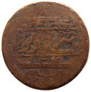 Falus - Fat'h Ali Qajar (Tabriz mint) – revers