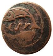 Falus - Fat'h Ali Qajar (Hamadan mint) – avers