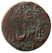 Falus - Fat'h Ali Qajar (Kirmanshah mint) – avers