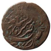 Falus - Fat'h Ali Qajar (Kirmanshah mint) – revers