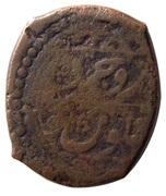 Falus - Fat'h Ali Qajar (Borujird mint) – revers