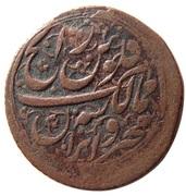 Falus - Naser al-Din Qajar – revers