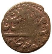 Falus - Fat'h Ali Qajar (Mashad mint) – revers