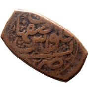 Falus - Husayn Safavi (Isfahan mint) – revers