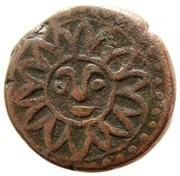 Falus - Safavi (Khoy mint) – avers