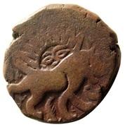 Falus - Tahmasp II Safavi (Kashan mint) – avers