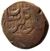 Falus - Tahmasp II Safavi (Kashan mint) – revers