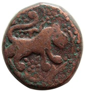 Falus - Safavid dynasty (Shiraz mint) – avers
