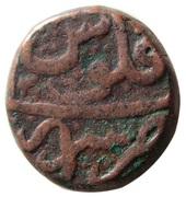 Falus - Safavid dynasty (Shiraz mint) – revers