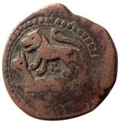 Falus - Safavid dynasty (Rasht mint) – avers