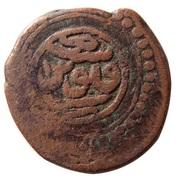 Falus - Safavid dynasty (Rasht mint) – revers