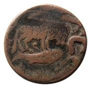 Falus - Abbas III Safavi (Qazvin mint) – avers