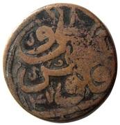 Falus - Abbas III Safavi (Qazvin mint) – revers